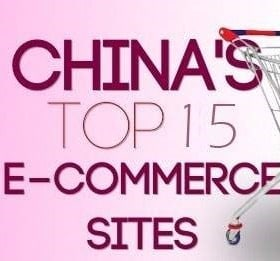 Top 15 online shopping sites in china for Check online shopping website