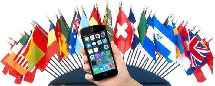 international roaming charges